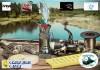 Турниры по рыбалкам разных видов - инициатива жителей Рогачева